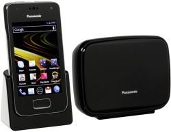 Panasonic KX-PRX110