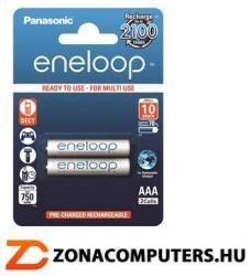 Panasonic AAA Eneloop 750mAh (2)