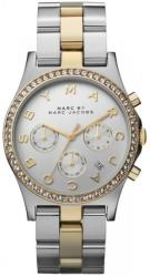 Marc Jacobs MBM3197
