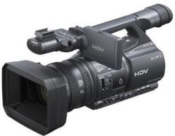 Sony HDR-FX1000E
