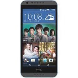 HTC Desire 620 Dual (620u)