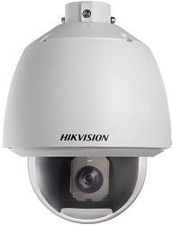 Hikvision DS-2DE5184-A