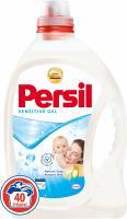 Persil Expert Sensitive Mosógél 2.92 L