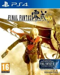 Square Enix Final Fantasy Type-0 HD (PS4)