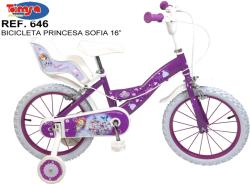 Toimsa Sofia the First 16