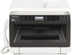 Panasonic KX-MB2120HXB