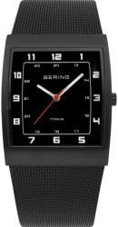 Bering 11233