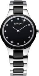 Bering 32327