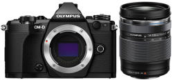 Olympus OM-D E-M5 Mark II + 14-150mm