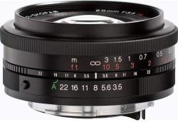 Voigtländer 20mm f/3.5 SL II Color-Skopar (Canon)