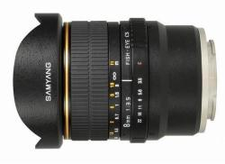 Samyang 8mm f/3.5 E-System VG-10 Edition (Sony)