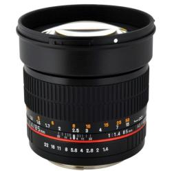 Samyang 85mm f/1.4 AS IF UMC (Nikon)