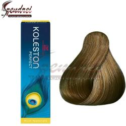 Wella Koleston Perfect Hajfesték 7/3 60ml