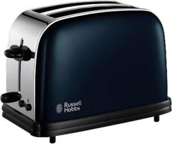 Russell Hobbs 18958-56 Colours