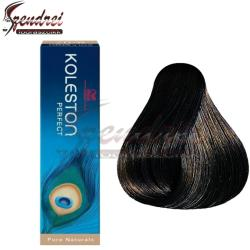 Wella Koleston Perfect Hajfesték 5/07 60ml