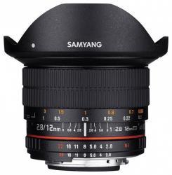 Samyang 12mm f/2.8 ED AS NCS Fish-Eye (Nikon)