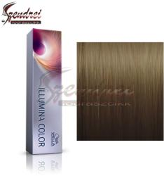 Wella Illumina 7 Hajfesték 60ml
