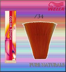 Wella Color Touch Relights /34 60 ml