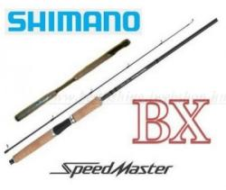 Shimano Speedmaster BX Spinning 240M [10-30g] (SSMBX24M)