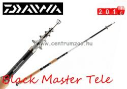 CORMORAN Black Master Tele 80 [300cm/40-80g] (28-880301)