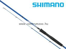 Shimano Nasci AX Spin 7,1FT 215CM PG (SNASAX71PG)