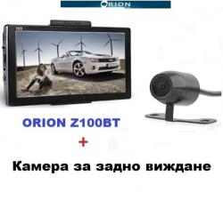 Orion Z100BT