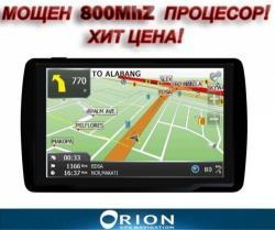 Orion Q5