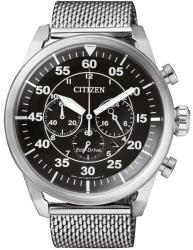 Citizen CA4210
