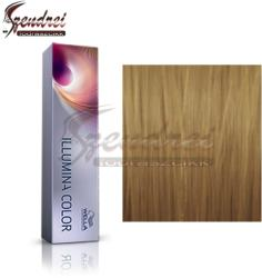 Wella Illumina 8 Hajfesték 60ml