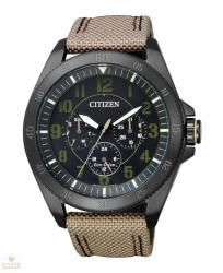 Citizen BU2035