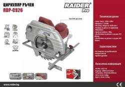 Raider RDP-CS26