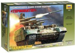 Zvezda Military BMPT Terminator 1/35 (3636)
