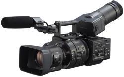 Sony NEX-FS700RH