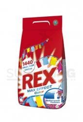 Rex Mediterranean Freshness 2кг