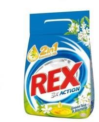 Rex Green Tea Jasmine 2кг