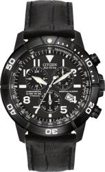 Citizen BL5259