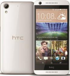 HTC Desire 626G (626G+)