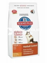 Hill's SP Feline Adult Hairball Control Chicken 5kg