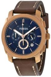Fossil Machine FS5073