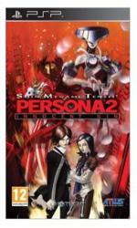 Atlus Shin Megami Tensei Persona 2 Innocent Sin [Collector's Edition] (PSP)