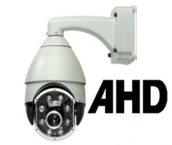 IdentiVision IHD-SP1318