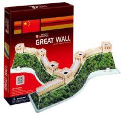 CubicFun 3D Kínai nagy fal db-os (C069H)