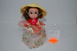 Emco Toys Cupcake Surprise - Papusa Briosa Debby (1088-3)