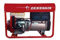 Zenessis ESE 9000 WTH