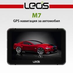 LEOS M7