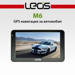 LEOS М6 5