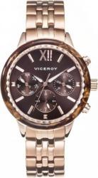 Viceroy 47850