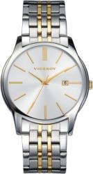 Viceroy 46625