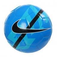 Nike Hypervenom React