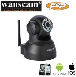 Wanscam HW0040